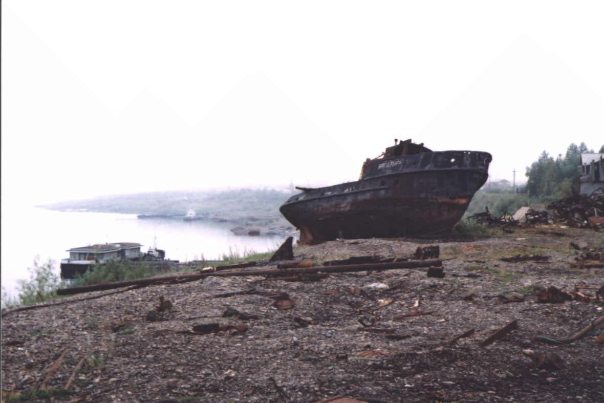 "затонувших кораблей..."" Катер ""Богатырь ...: fotobliksever.narod.ru"